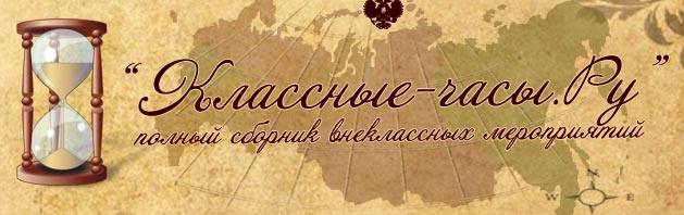 Всероссийский образовательный портал
