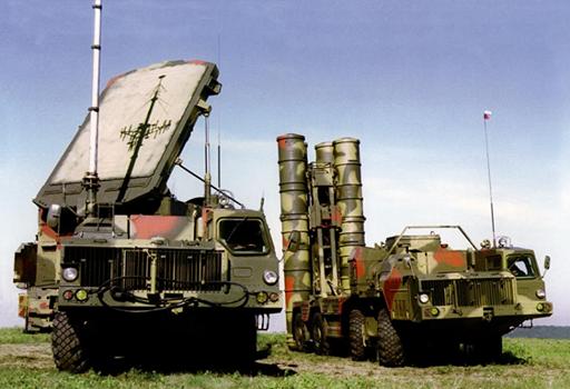 Rudal Hanud S-300