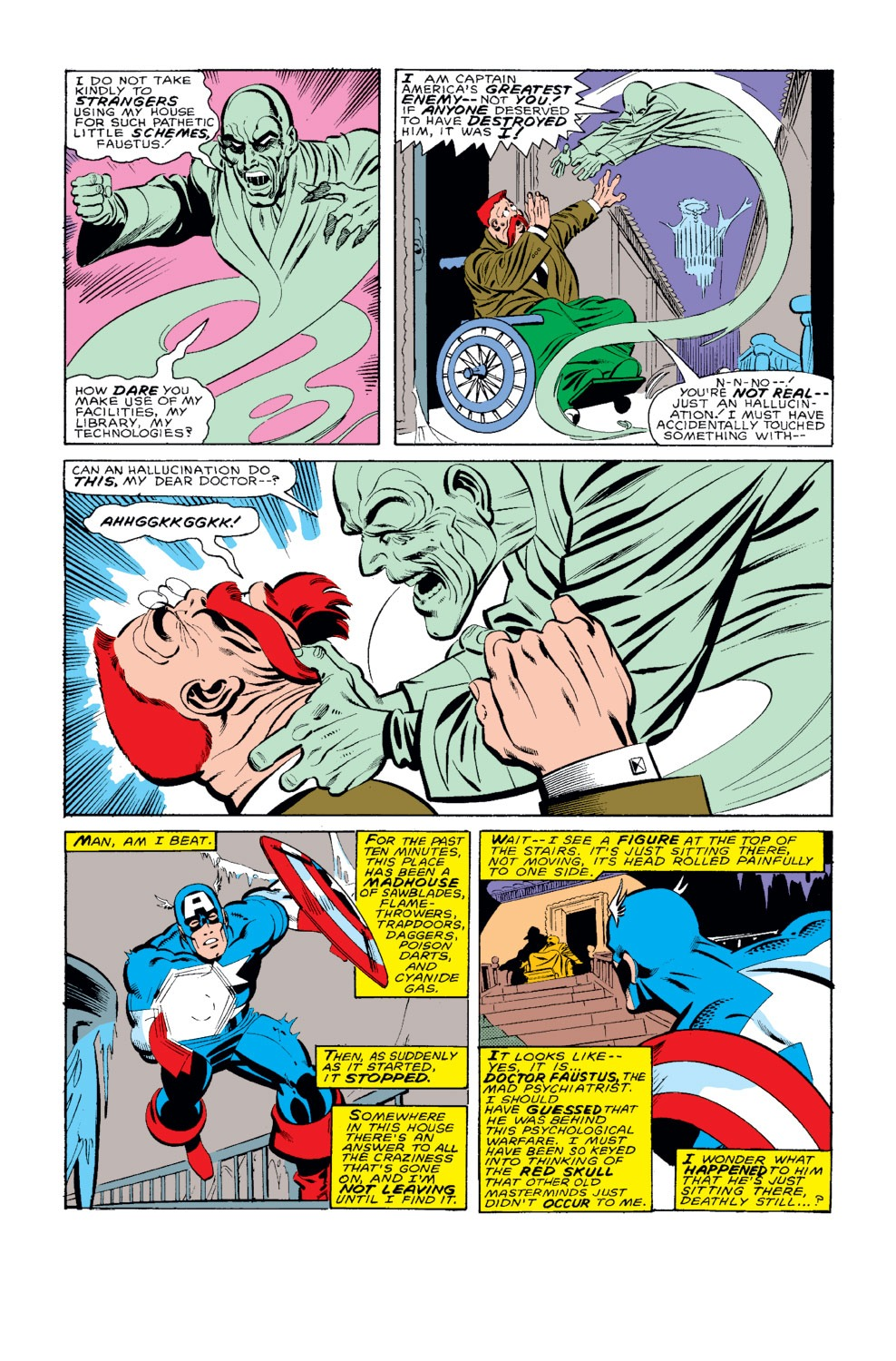 Captain America (1968) Issue #326 #255 - English 24
