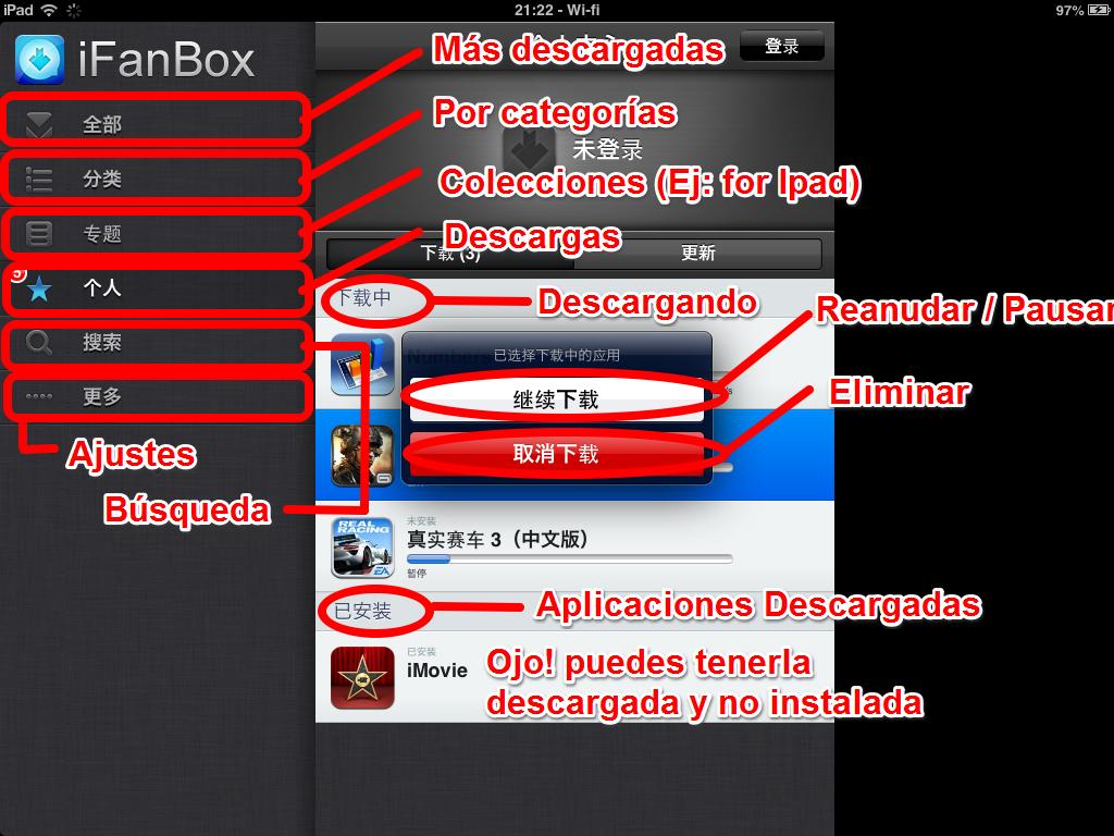 iFanBox: la mejor alternativa a vShare - Apploide