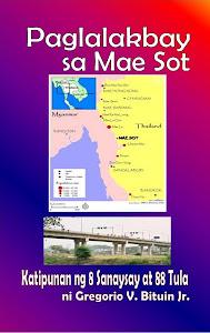 Paglalakbay sa Mae Sot