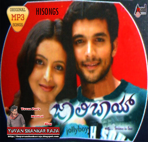 Jolly Boy Kannada Movie Album/CD Cover