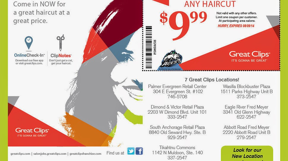 2016 Great Clips Coupons