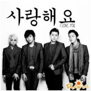 Lirik Lagu Raina - Saranghaeyo