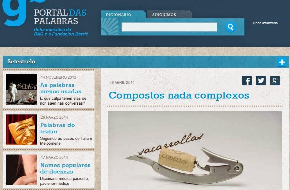 http://portaldaspalabras.org/setestrelo/compostos-nada-complexos