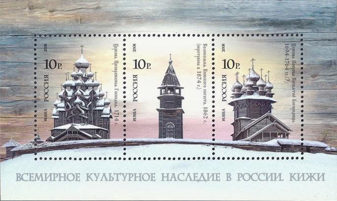キジ島の切手