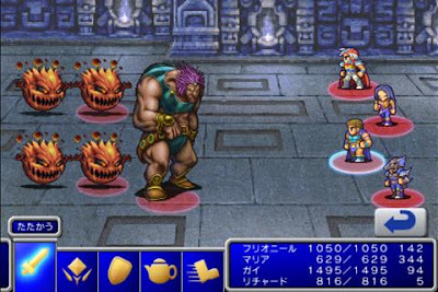 Final Fantasy VI Apk Mod for Android (Offline)