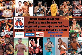 TANGAZO LA DVD ZA MASUMBWI