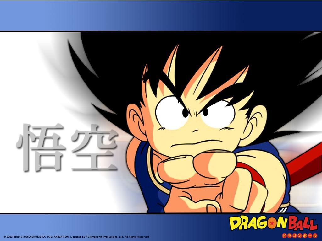http://2.bp.blogspot.com/-PA7yeqNpL9I/T21u7Oxt2TI/AAAAAAAAAwo/VZmoBNvqqPE/s1600/Dragon_Ball.jpg