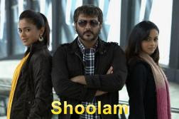 Soolam (2011) - Ajith, Bhavana, Sameera Reddy, Pradeep Rawat, Kelly Dorge, Suresh, Sampath Kumar, Rajeev Krishna, Prabhu, Cochin Hanifa