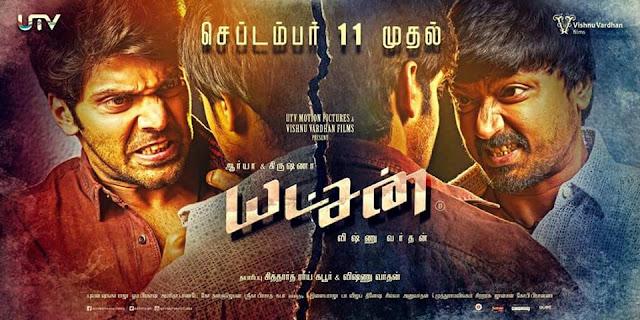 Yatchan Tamil Movie