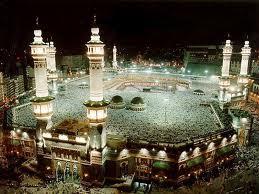 Masjid al-Haram, Makkah