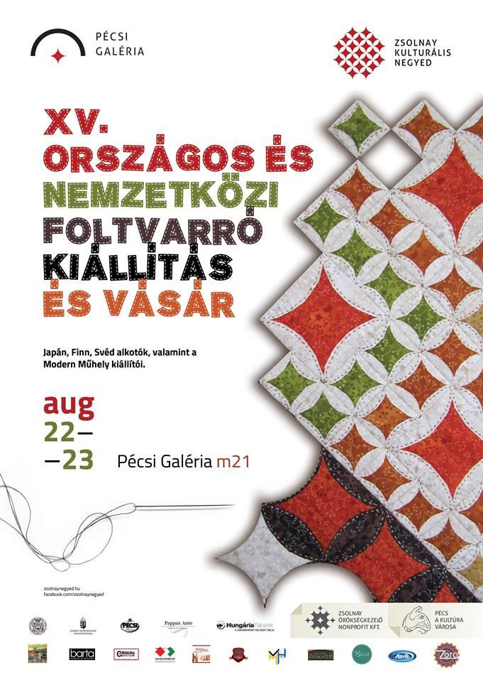 Országos és Nemzetközi Kiállítás