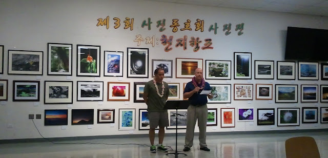 Korean Photography - Hawaii - CUMC - Christ United Methodist Church Photography Contest