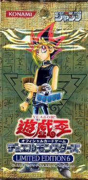 Booster Limited Edition da Weekly Shonen Jump