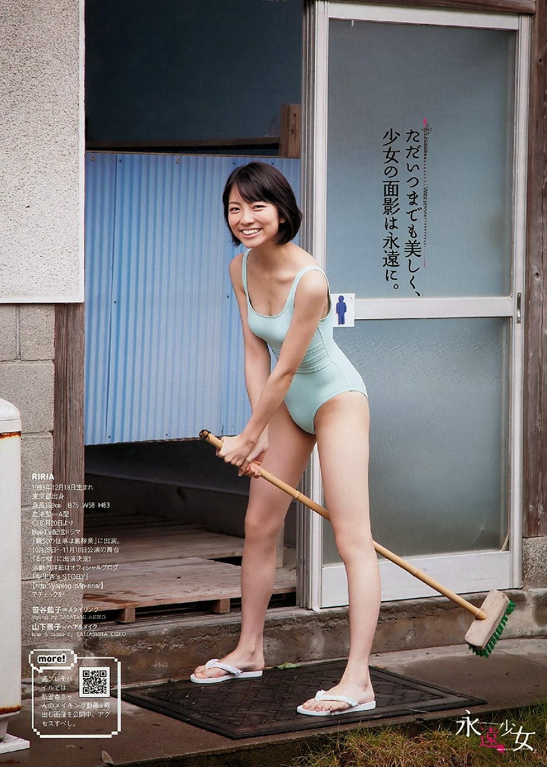 Weekly p Magazine Japan