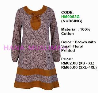 T-shirt-Hana-Muslimah-HM0053G