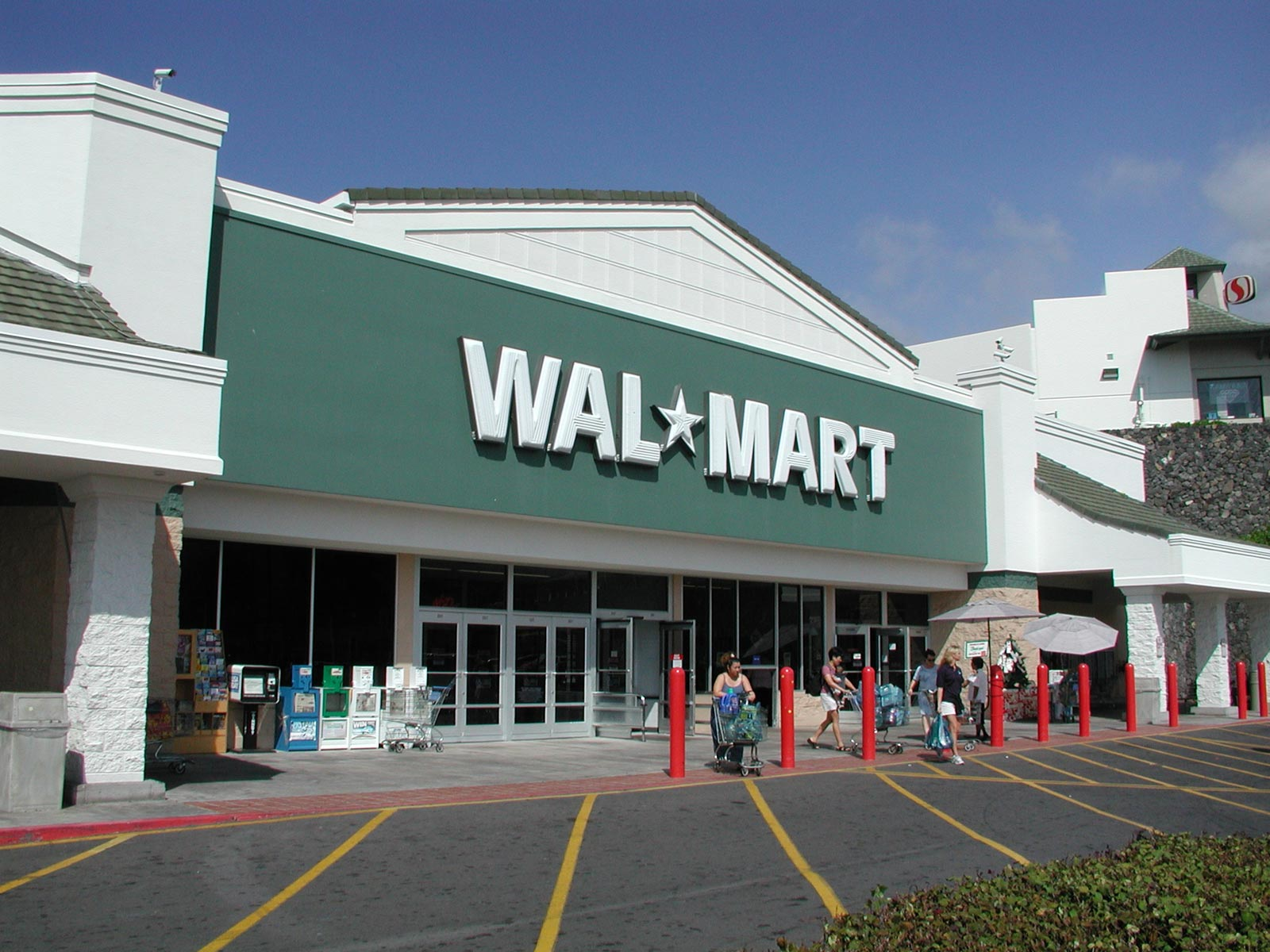 http://2.bp.blogspot.com/-PAtwwqbQsYA/UUeJs8oh7VI/AAAAAAAAHvc/uMb69aK54z4/s1600/Walmart+Wallpapers.jpg