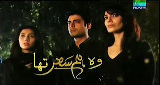 Wo Humsafar Tha Hum Tv Show with Humsafar Cast