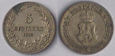 bulgaria 5 stotinki 1913