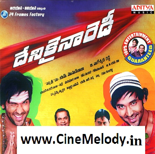 Denikaina Ready Telugu Mp3 Songs Free  Download -2012
