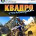 ATV Quadro Racing | Download ( 36 Mb )