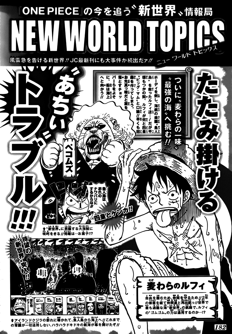 One Piece Chapter 671: Trái ác quỷ Gas Gas 017