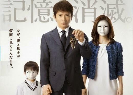J-Drama Im Home Subtitle Indonesia