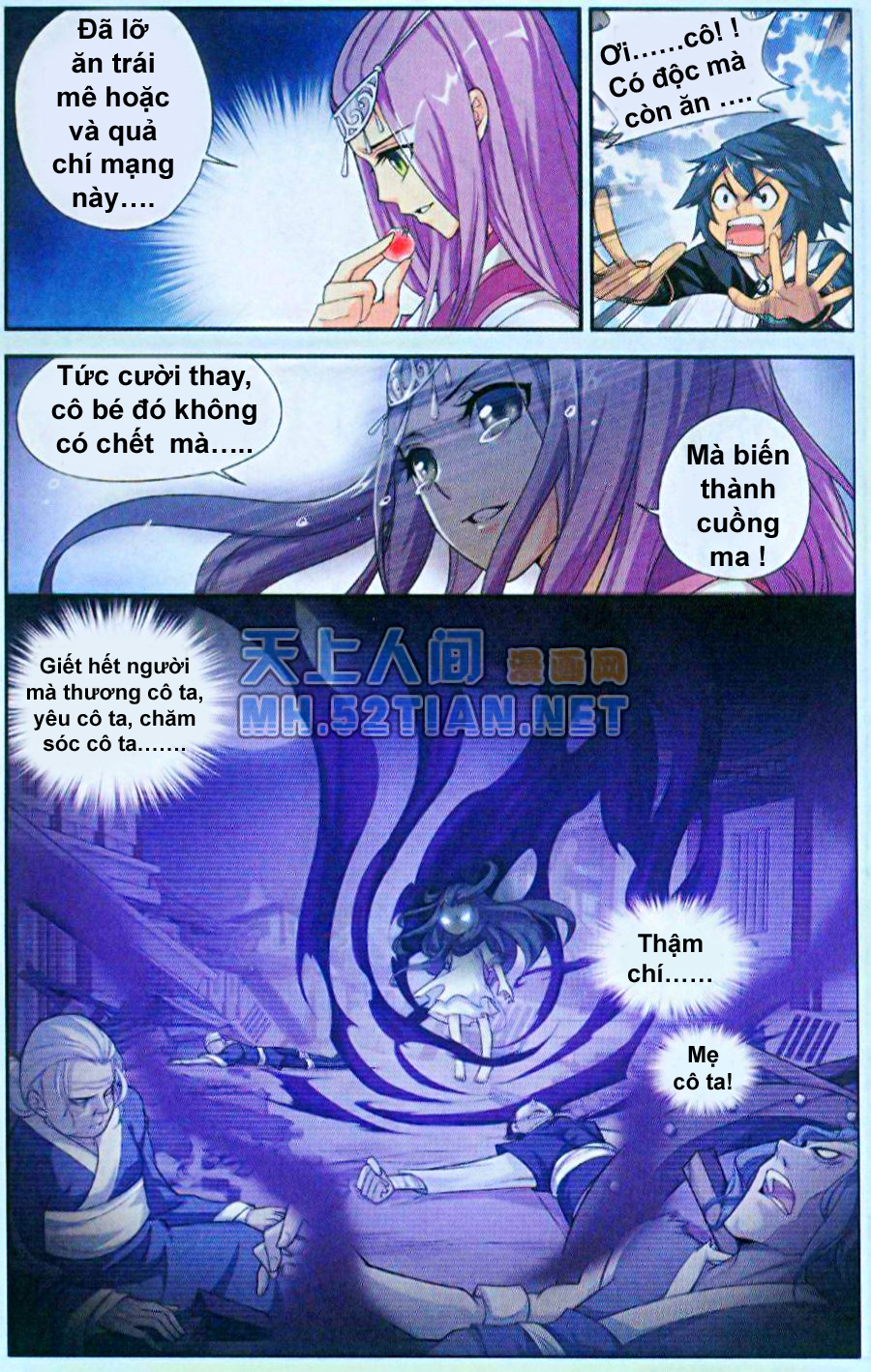 Đấu Phá Thương Khung chap 34 page 7 - IZTruyenTranh.com