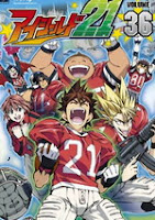 Eyeshield 21 Mf
