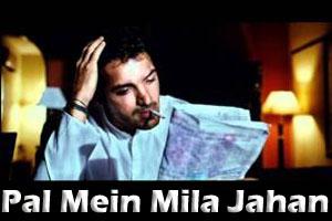 Pal Mein Mila Jahan