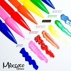 Mixcoco Greece