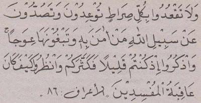 Surat Al A'rof ayat 86