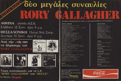 Rory Gallagher - Τα ντοκουμέντα!  284331_2143610583630_4366924_n