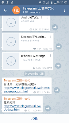 Telegram-01.png
