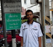 HRC DI THAILAND
