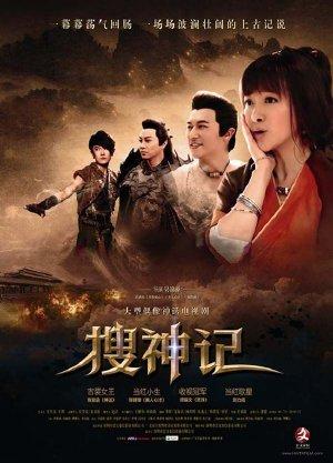 Truyện Tìm Thần (2012) - THVL2 Online - (36/36)