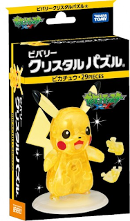 Crystal Puzzle Pokemon XY Pikachu Beverly 3