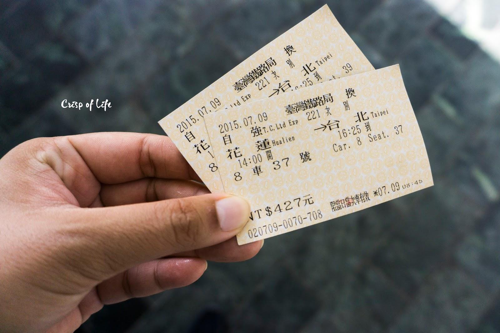 [HUALIEN 花莲] Day 7: Miss our scheduled train to Taipei 第七天:错失会台北的火车