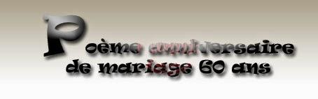 texte 60 ans de mariage invitation mariage carte mariage texte mariage cadeau mariage. Black Bedroom Furniture Sets. Home Design Ideas