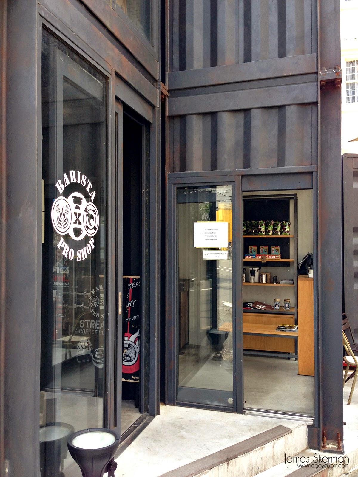 09-Hiroshi-Sawada-Barista-Streamer-Coffee-Company-Container-Building-www-designstack-co