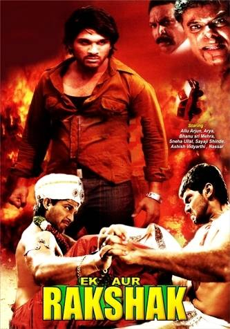 Of Ek Aur Rakshak (Varudu) Full Movie Hindi Dubbed Free Download
