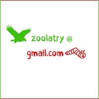 E-mail Zoolatry