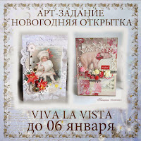 http://vlvista.blogspot.ru/2014/11/blog-post_24.html