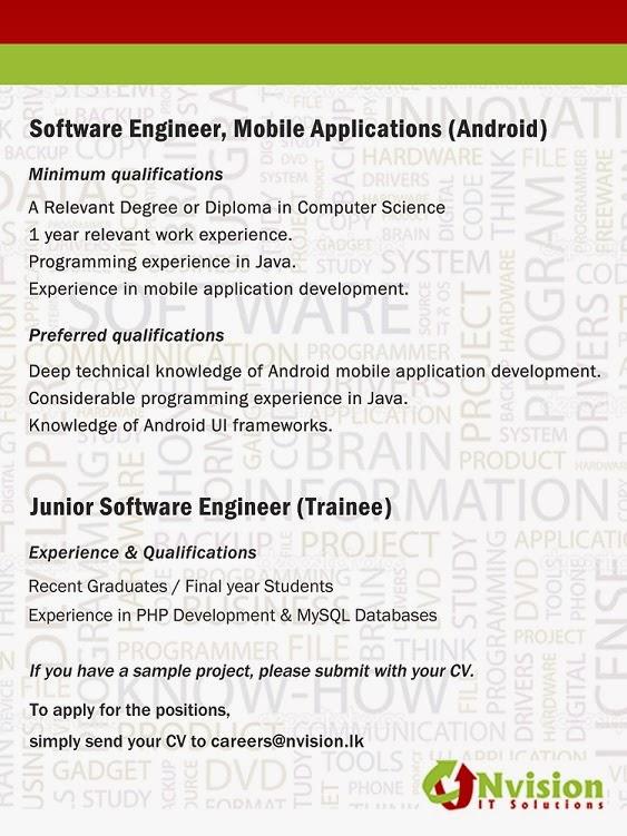 Sri Lanka IT Vacancies Software Engineer Nvision Pvt Ltd