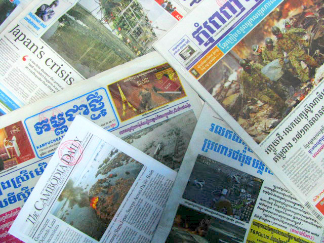 All about cambodia news khmer news khmer daily news