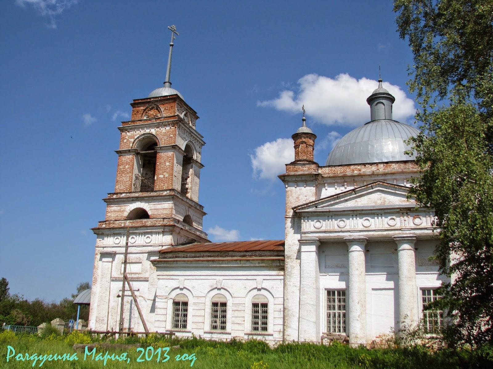 Церковь Спаса Нерукотворного образа Нижегородская область