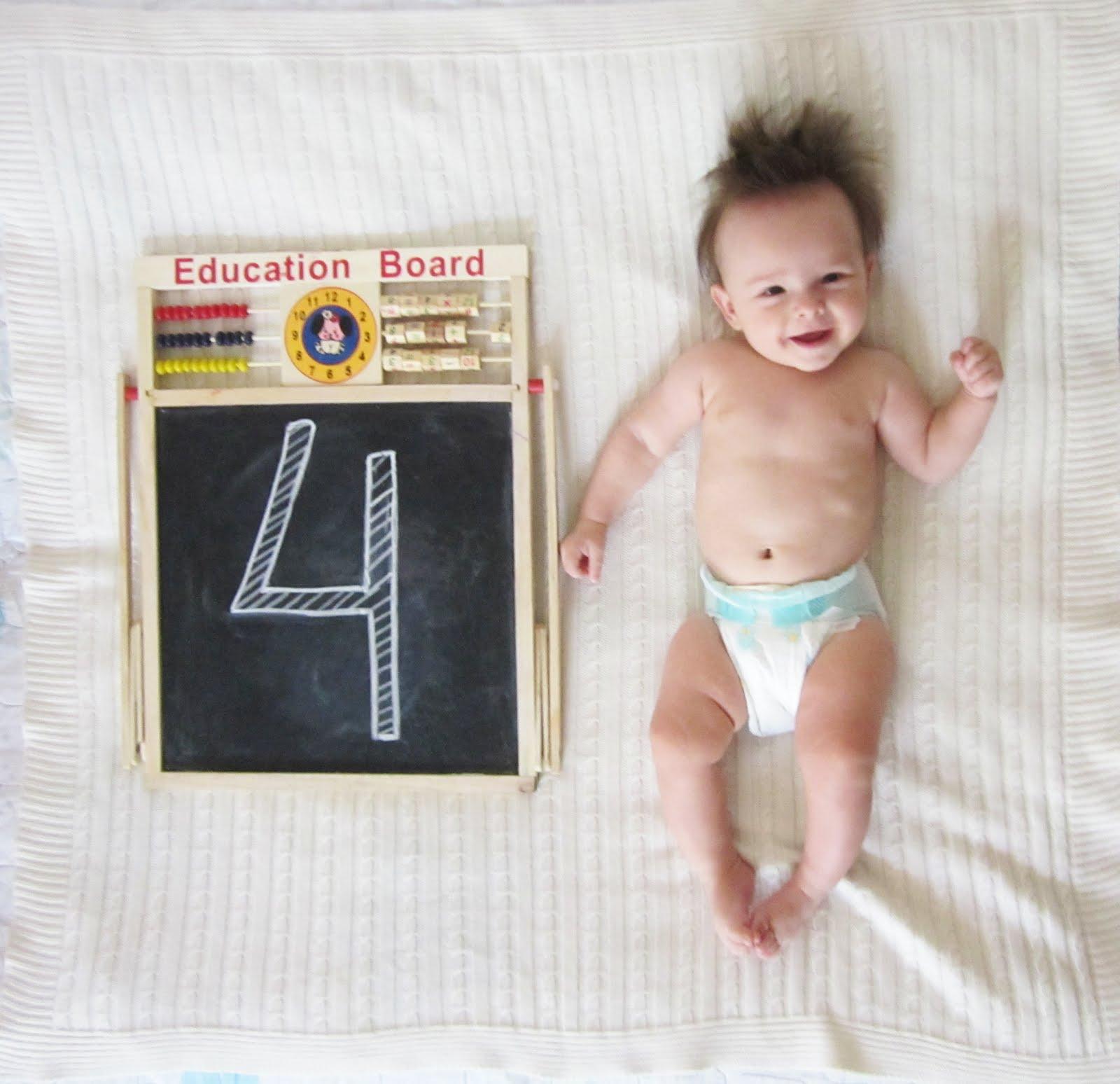 Стефании 4 месяца