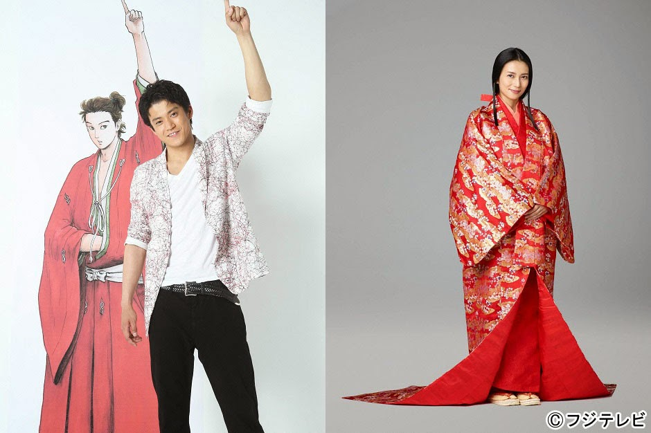 Drama terbaru Nobunaga Concerto - Kumpulan Film Jepang