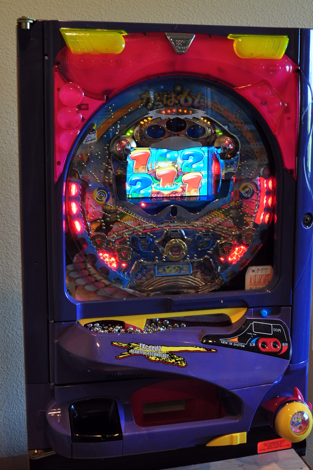 What Am I Doing Picked Up A New Pachinko Game Today